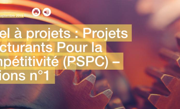 Appel à projets : Projets Structurants Pour la Compétitivité (PSPC) - Volet Régions